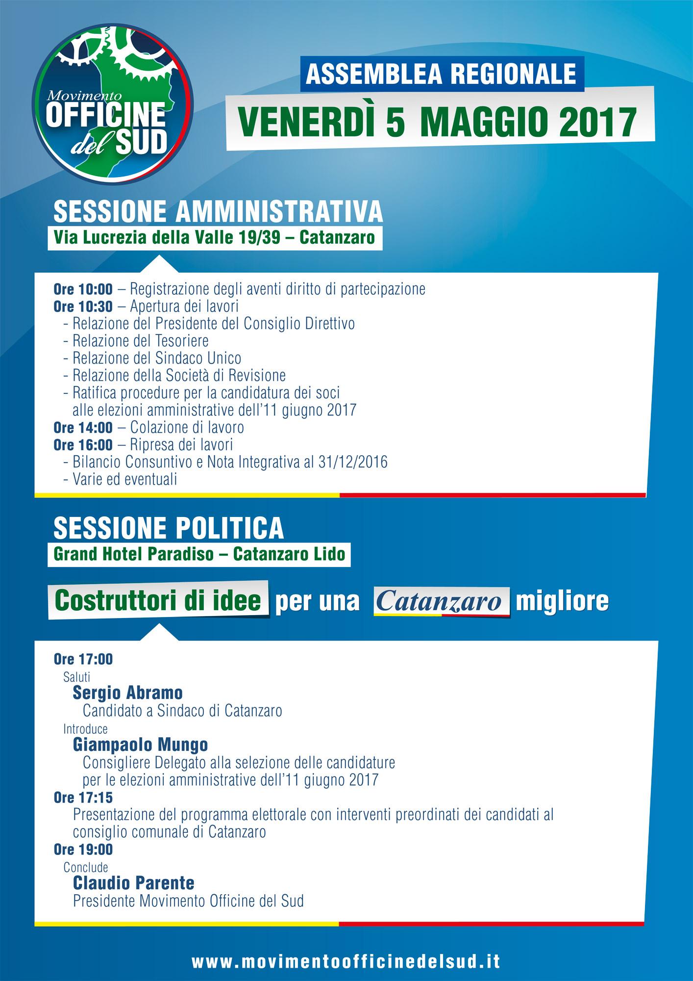 locandina-assemblea-5-maggio-2017
